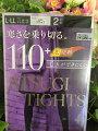 (���ĥ�)ATSUGITIGHTS110L-LL2�ȴ��������ڤ��ȯǮ4901020106740