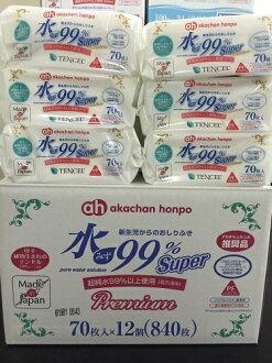 Water-99 %super wipes Premium (Tencel) 70 x 12-Pack