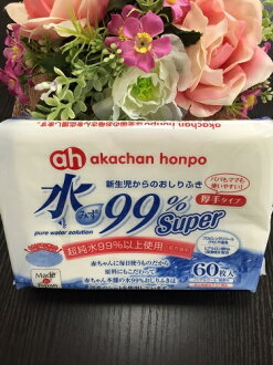 99% water bottom blowing thick type 60 x 2-Pack