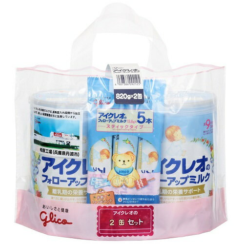 The NEW icreo follow-up milk Pack 850 g × 2 cans