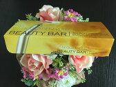 【送料無料】ビューティーバー エムシービケン beauty bar 24k mcbiken≫完全防水仕様の純金(24K)電動美顔機4562102740155