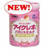 限定セール★アイクレオのバランスミルク800g  新生児からのミルク