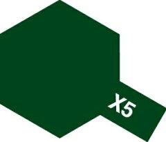 アクリル塗料ミニ X-5 グリーン(タミヤ)