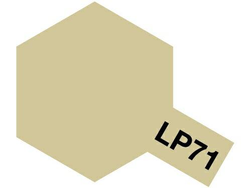 ホビー工具・材料, 塗料・塗料用品  LP-71