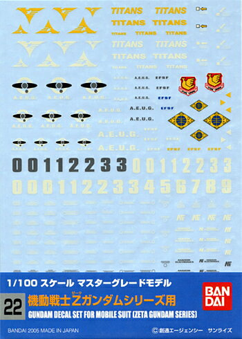 ホビー工具・材料, デカール No.22 1100 MG Z