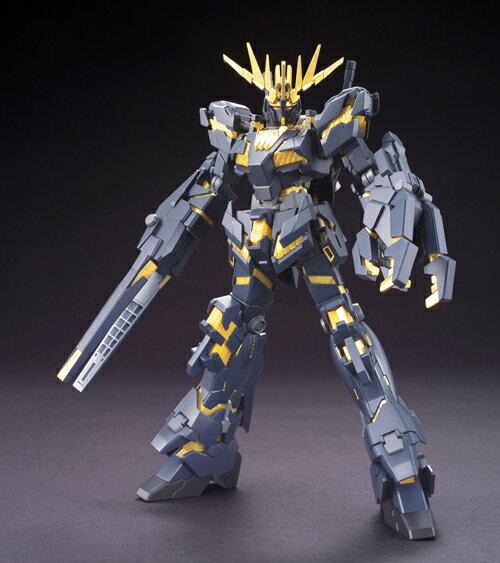 プラモデル・模型, ロボット HGUC 134 1144 RX-0 2