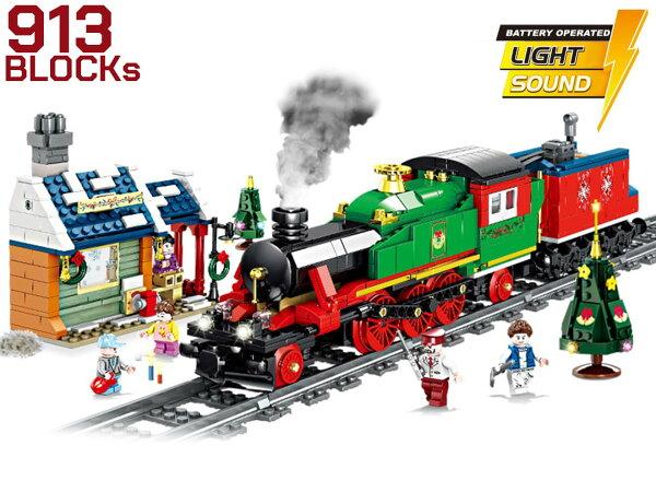 SL機関車ウィンターバージョン913Blocks 蒸気機関車クリスマス冬仕様のジオラマセット動力ユニット付きで走る