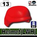 【レゴカスタムパーツ/装備品パーツ】AFM ヘルメット LWH/レッド◆アメリカ海兵隊採用モデル/LWHモデリング/フィグ用