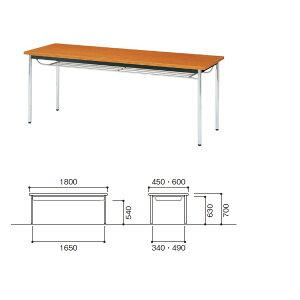 会議用テーブル・ミーティングテーブルE-CK-1845TMW1800×D450×H700定価33600