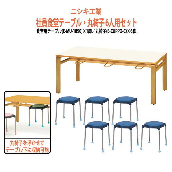オフィス家具, その他  6 E-MU-1890-E-CUPPO-C-6 E-MU-1890(W1800xD900xH700mm1 E-CUPPO-C6 ( )