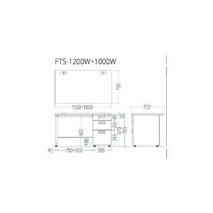 TOKIOオフィスデスク・事務机片袖机FTシリーズW1200XD700XH700FTS-1200W