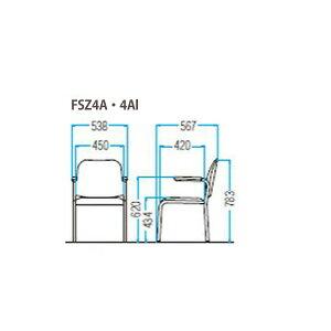 会議椅子・ミーティングチェア・イス・椅子FSZ-4ALビニールレザー2脚セット