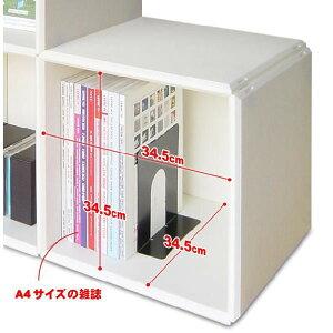 【panepaneオフィス】パネル式収納自由にパネルを組み合わせてスタイリッシュなオフィス空間を有効利用31枚入55335po-p075-2-5-31