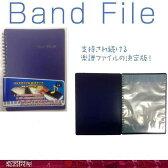楽譜ファイル A4 バンドファイル 20 楽譜入れ BF1015 バープル