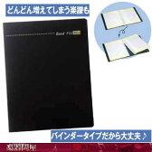 楽譜ファイル A4バンドファイル50 バインダータイプ 楽譜入れ MAX50/30 BF1815 ブラック