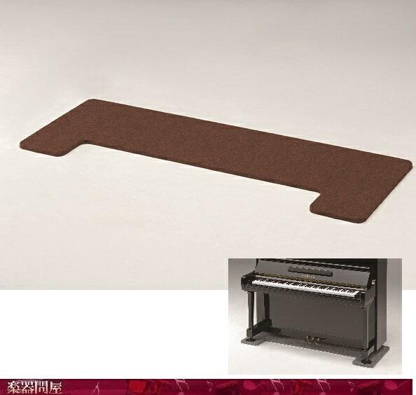 アップライトピアノ用FB フラットボード ダークブラウン 奥行60cm