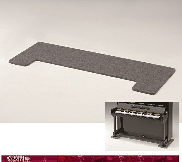 ピアノ・キーボード, その他 FB 70cm