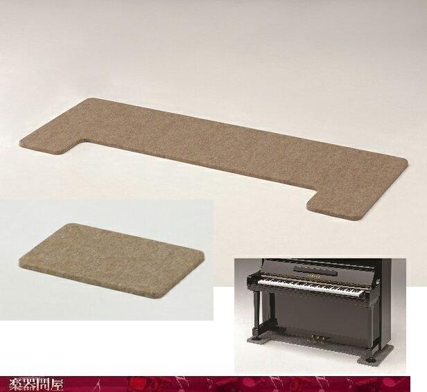 ピアノ・キーボード, その他 FBS OPB-S 60cm