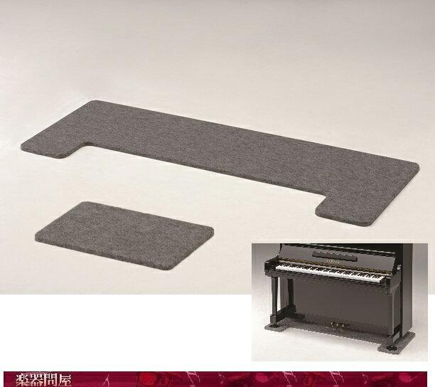 アップライトピアノ用FB OPB フラットボード オプションボード付 グレー 奥行70cm
