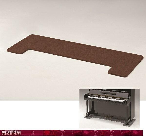 アップライトピアノ用FBS 防音断熱フラットボード静 ダークブラウン 奥行60cm