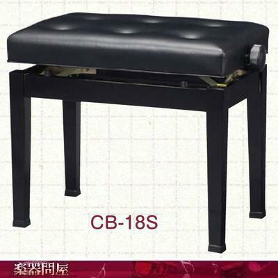 ピアノ・キーボード, その他 CB-18S B)