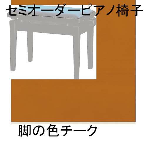 ピアノ・キーボード, その他  Y-20