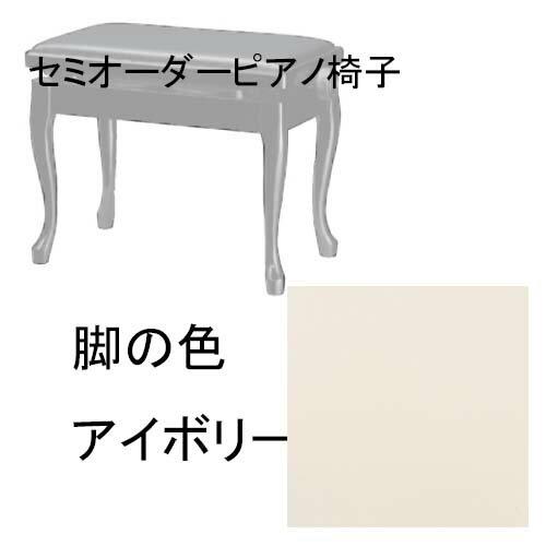 ピアノ・キーボード, その他  Y-20N