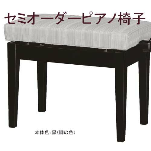 ピアノ・キーボード, その他  Y-30