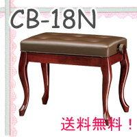 【送料無料!信頼の吉澤】安くてしっかり!ピアノ椅子CB-18N【黒】