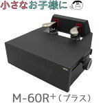 新商品【M-60クリアタイプ】ピアノ補助ペダルM-60R【ブラック】