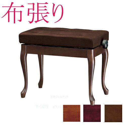 アクセサリー・パーツ, 椅子  Y-50N KY