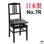 【信頼の甲南・日本製】当店一押し!背付ピアノ椅子No.5【黒塗り・座面黒色】<送料無料!>