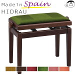 【HIDRAU】イドラウピアノ椅子BG-1黒塗り(座面6色から選べる!)