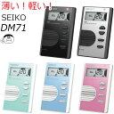 【SEIKO】セイコー デジタル メトロノーム DM71 カードサイズでコンパクト!