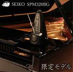 【SEIKO】セイコー振り子メトロノームSPM320