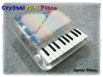 (カワイ)KAWAIクリスタルミニピアノ
