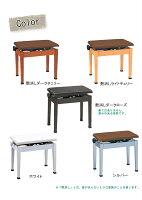 デジタルピアノ椅子K48