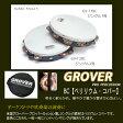 【お買い得!】 GROVER グローバー タンバリン GV-T1BC (ジングル1列) 【BC ベリリウム・コパー】