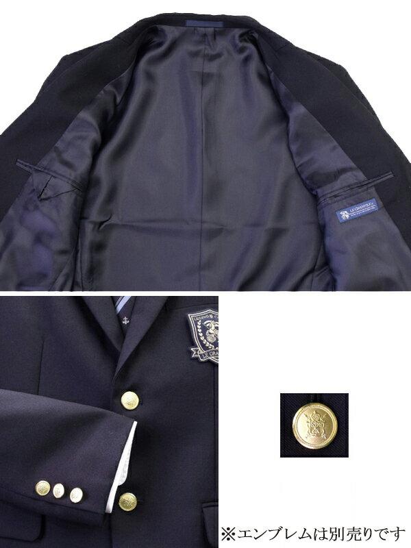 男子用制服スクールブレザー(ル・グランフィール濃紺2つボタン)