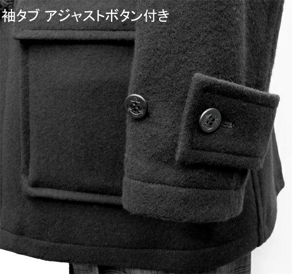 【送料無料】制服スクールコート【Parlalメンズダッフルコート】M〜2Lネイビー・ブラック