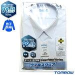TOMBOWトンボウィルスクリアスクールシャツ男子長袖155A-185A抗ウィルス/制菌加工/抗菌防臭加工青白