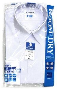 ルームドライシャツ男子用長袖150A〜175A速乾・形態安定・透け防止・UVカット・抗菌・消臭加工カンコー学生服の高機能スクールシャツ