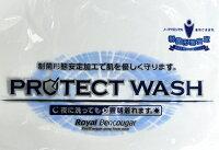 ロイヤルベンクーガー清潔長持ちスクールシャツ男子用・長袖(ホワイト)