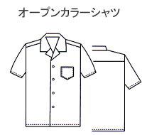 スクールシャツ半袖開襟SS〜4Lノーネクタイで着用するオープンカラーシャツシャツ出しOKの裾水平カット