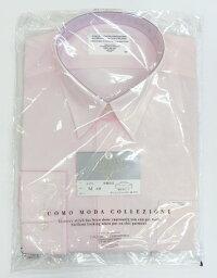 ピンクの男子用スクールシャツ形態安定・裾水平カットS〜4L