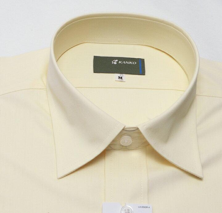 KANKOカンコー スクールシャツ 男子 長袖 S-5L 白/サックス/イエロー 透け防止・UVカット・抗菌防臭・透け防止【ラッキーシール対応】