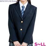 制服ブレザー女子用濃紺S-LLウォッシャブル2つボタンウォッシャブル中学/高校/スクール中学/高校BencougarFemmeベンクーガー