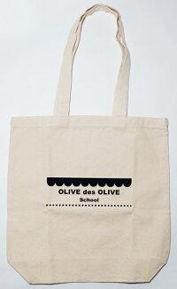 制服スクールブレザーS-LL女子用OLIVEdesOLIVE(オリーブ・デ・オリーブ)【全5色】2つボタンスリムシルエット
