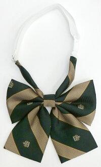 【メール便OK】制服スクールリボン【80JG5】ジャカードロイヤルクレスト柄グリーン巾13