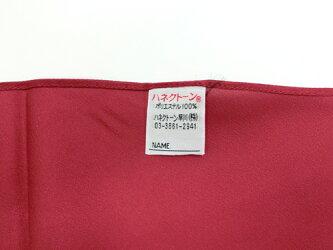 制服リボン【パータイ】セーラー服やシャツカラーに【日本製】02P05Sep15